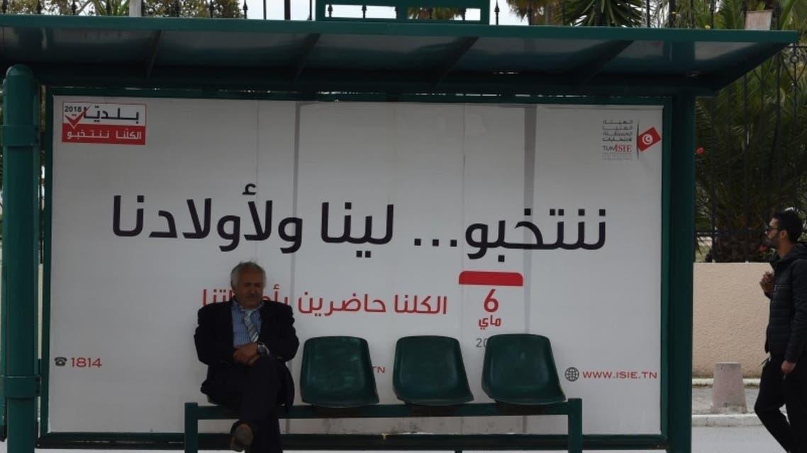 تونس انتخابات بلدية
