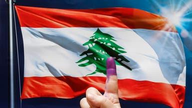 لبنان.. الفساد المالي الملف الأصعب أمام الناخبين
