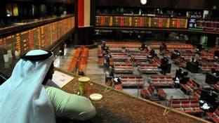 كيف تفاعلت البورصة الكويتية مع تصريحات اتحاد المصارف؟
