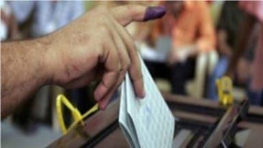 المفوضية تدعو لمراقبة انتخابات العراق وحملات لمقاطعتها