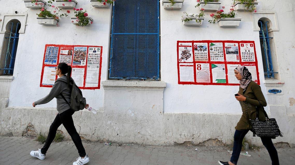 الانتخابات البلدية التونسية