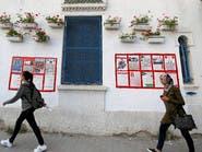 تونس.. فتح مراكز الاقتراع بأول انتخابات بلدية منذ 2011