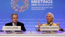 IMF lauds Egypt, says it must now empower private sector