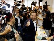 الرئيس اللبناني يكلف سعد الحريري بتشكيل الحكومة الجديدة