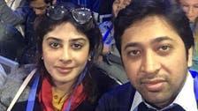 فیس بک کے عالمی مقابلے میں پاکستانی جوڑے کی دوسری پوزیشن