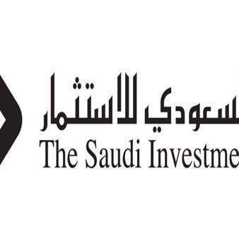 """""""السعودي للاستثمار"""" يرفع أرباحه الفصلية 41% إلى 213 مليون ريال"""