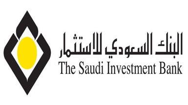 """""""السعودي للاستثمار"""" يصدر صكوكاً بـ 215 مليون ريال"""