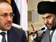 الصدر ينتقد دعوات المالكي لتشكيل حكومة أغلبية سياسية