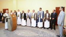 یمن : تنازعات کا سلسلہ جاری ، حوثیوں کے سربراہ کے چچا کا باغیانہ موقف