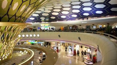 120 ألف مسافر عبر مطار أبوظبي خلال نهاية الأسبوع