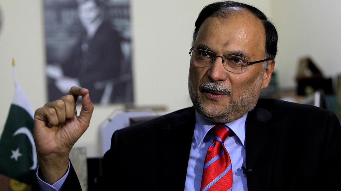 File photo of Ahsan Iqbal Pakistan's interior minister. (Reuters)