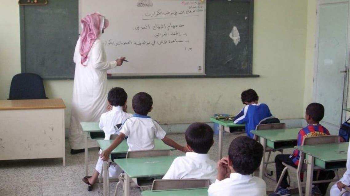 مدرسة فس السعودية أرشيفية