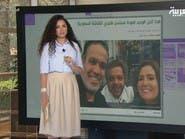 العربية.نت اليوم..مجزرة خيل بإيران وقصة هنيدي والسعودية