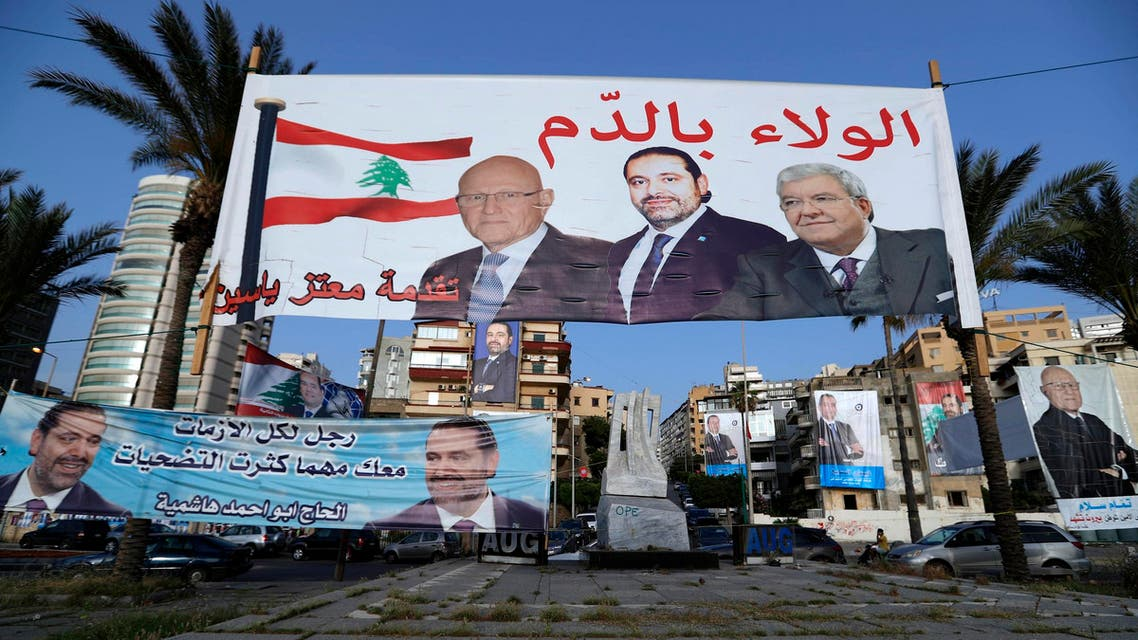In this Thursday, May 3, 2018 photo, campaign posters for parliamentary candidates elections adorn a street in Beirut, Lebanon. (AP)