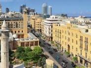 جمود تام في عقارات لبنان.. والأسعار تهبط 20%