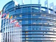 تاکید اتحادیه اروپا بر برقراری آتشبس دائمی در افغانستان