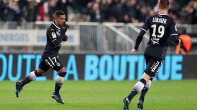 سانت إتيان يتلقى ضربة موجعة من بوردو في الدوري الفرنسي