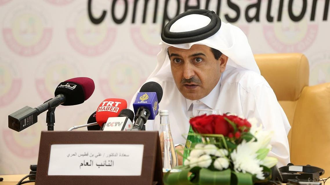 Qatar's Attorney General Ali bin Fetais al-Marri speaks after the launch of the Compensation Claims Committee. (File photo: AFP)