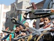 """""""الحوثي"""" يفاقم الحالة الإنسانية في الحديدة.. فقر وجوع"""