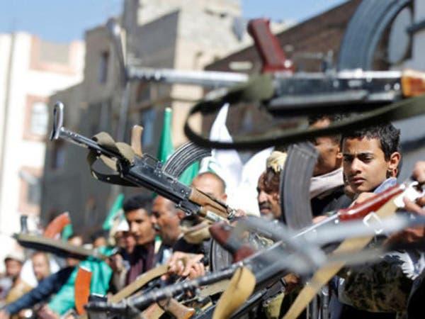 """مجلس التعاون الخليجي يرحب بتصنيف """"الحوثي"""" منظمة إرهابية"""