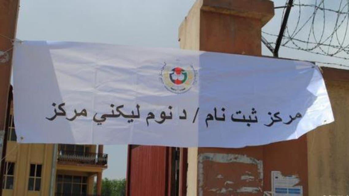 حمله بر یک مرکز ثبتنام رای دهندگان در لوگر افغانستان