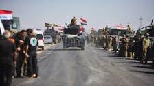 """العراق.. مقتل الداعشي """"صاحب الرداء الأسود"""" في كركوك"""