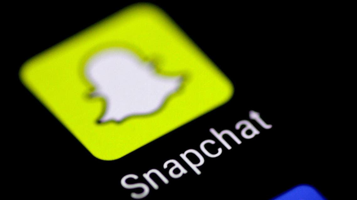 DATE IMPORTED: August 03, 2017 The Snapchat messaging application is seen on a phone screen August 3, 2017. (Reuters)