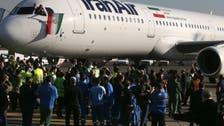 واشنطن: عقوبات إيران تشمل 65 طائرة و50 مؤسسة مالية