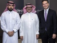 """جلف كابيتال تشتري حصة استراتيجية بـ""""جيديا"""" السعودية"""