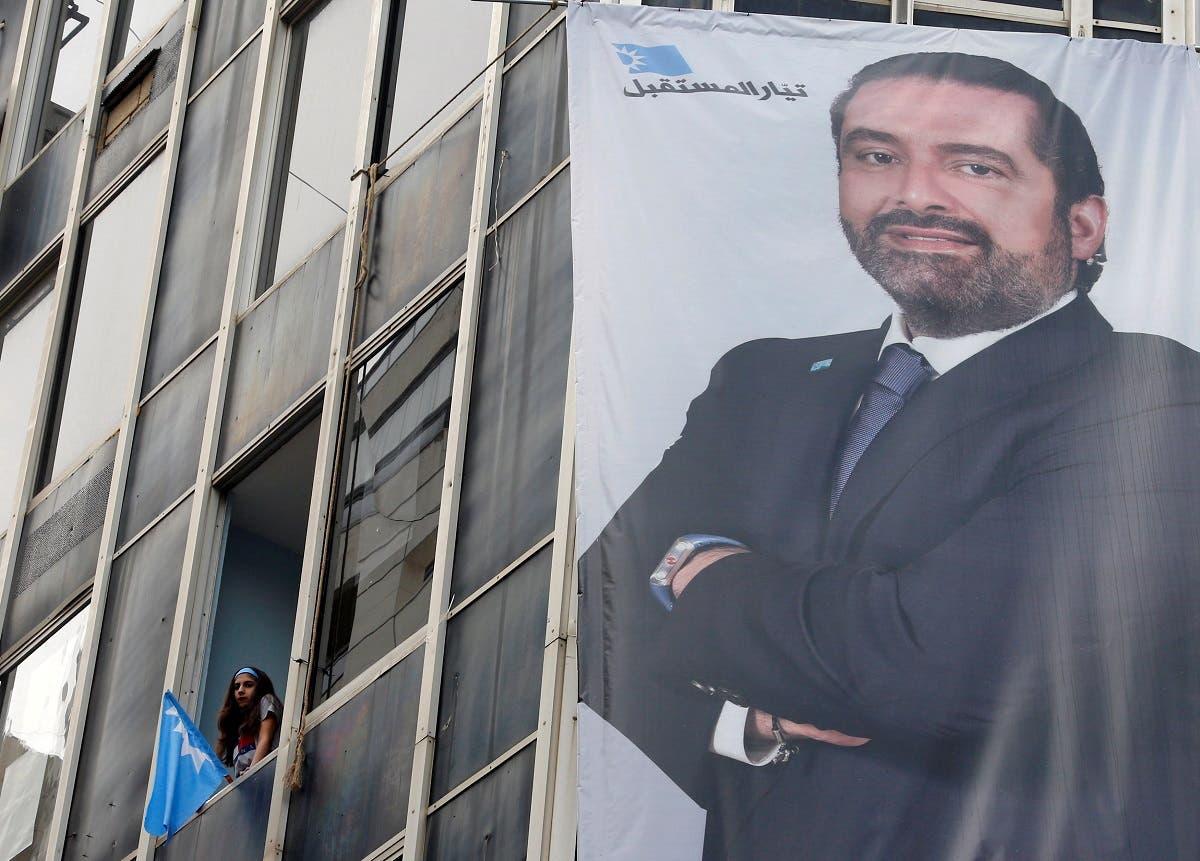 Lebanese PM Saad al-Hariri campaign poster hangs on building in Beirut. (Reuters)