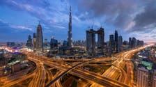 توسع ثابت للقطاع الخاص في الإمارات خلال الربع الثالث