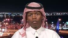 """بالفيديو.. شاب سعودي يقلد """"هستيرياً"""" معلقي كرة القدم"""