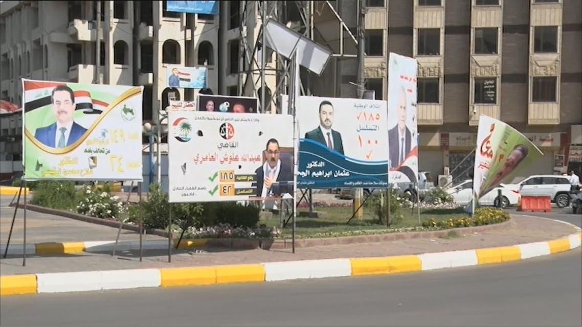 مرشحو الانتخابات البرلمانية العراقية يبتكرون طرقا جديدة لكسب الأصوات