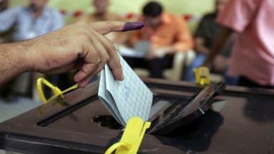 العراق..خلاف بين الرئاسة والبرلمان حول نتائج الانتخابات