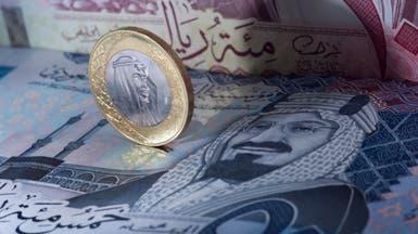 """السعودية .. رسوم خدمات البنوك مشروطة بموافقة """"ساما"""""""