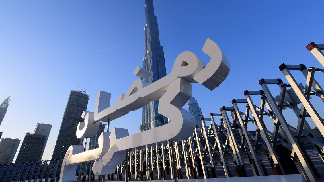 """A sign which reads """"Ramadan Kareem"""" in Arabic is pictured in front of Burj Khalifa in downtown Dubai on May 31, 2017. (AFP)"""