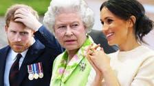 عرض منحته الملكة إليزابيث لميغان قبل زفافها ورفضته
