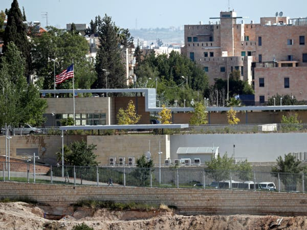 أستراليا تعترف بالقدس عاصمة لإسرائيل..وتؤجل نقل السفارة