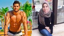 رسالة محيرة على هاتف ضحية مجزرة الرحاب في مصر