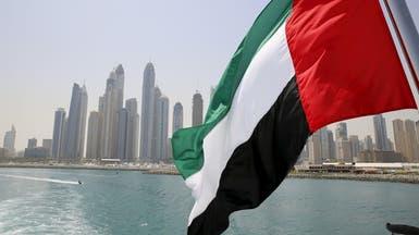 مسؤول: اقتصاد الإمارات سينمو أكثر من 3% في 2019