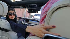 Saudi Arabia announces date for women to take driver's seat