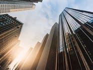 الشركات الكبرى تفقد 11.5 تريليون دولار من قيمتها بـ2018