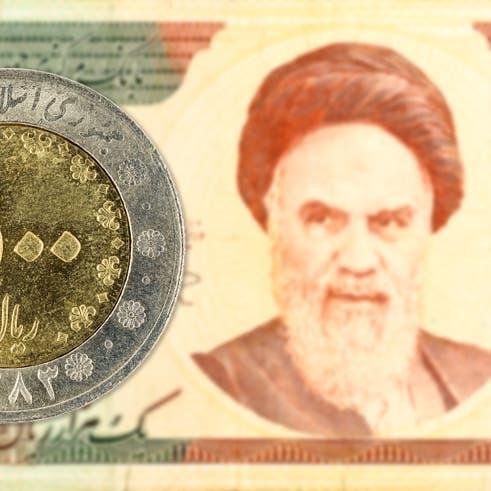 خبراء إيرانيون يشككون بفعالية الآلية المالية الأوروبية