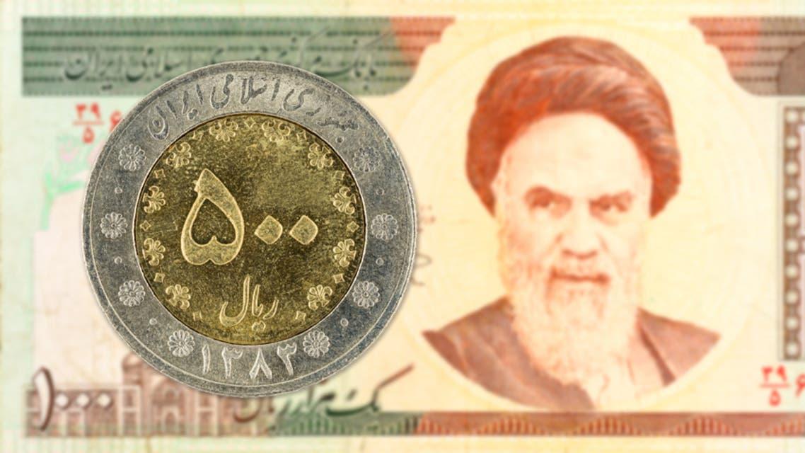 الريال الإيراني