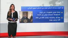 كيف يمكن أن يتأثر النفط بحال عودة العقوبات على إيران؟