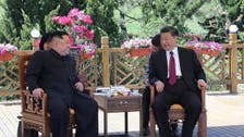 Kim, Xi agree to grow ties 'whatever the external situation'