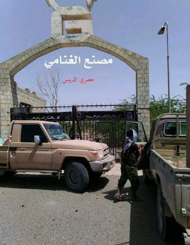 قوات الشرعية اليمنية في مدينة البرح