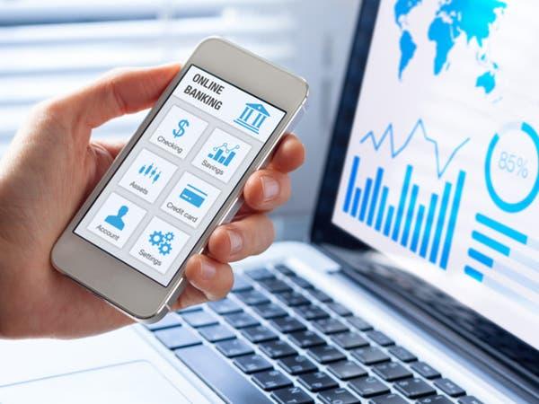 أبوظبي: منصة تكنولوجيا بالشراكة مع سوفت بنك ومايكروسوفت