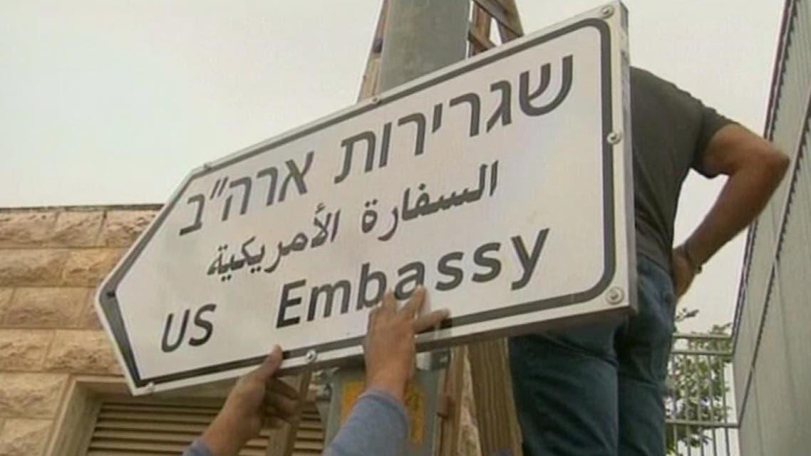 الاحتلال يعلق لافتات دالة على السفارة الأميركية في #القدس