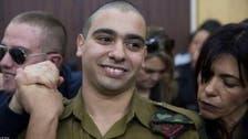 زخمی فلسطینی کو ہلاک کرنے کے جرم میں قید اسرائیلی فوجی کی رہائی